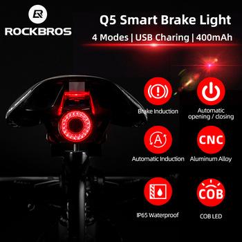 ROCKBROS Bicycle Smart Auto Brake Sensing Light